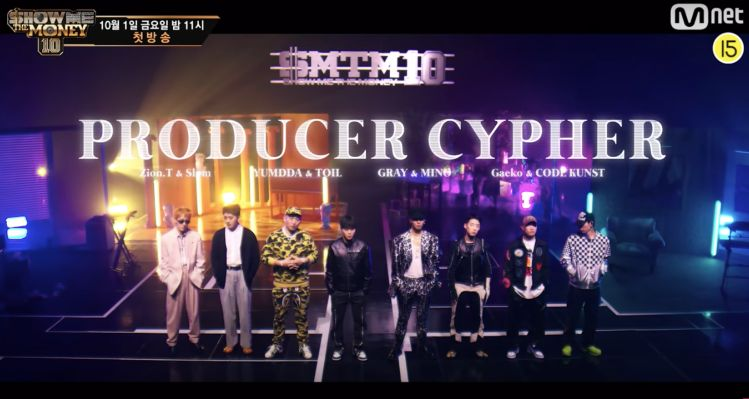 Show Me The Money 10 Producer Cypher